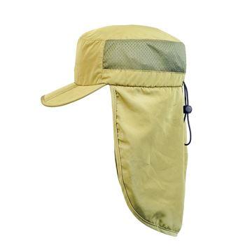 תמונה של כובע אוסטרליה 9420
